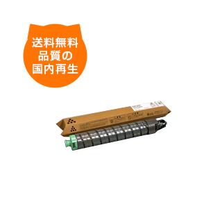 【送料無料】 C820H ブラック リコー リサイクルトナー RICOH のレーザープリンタにはやっぱりリサイクルトナー