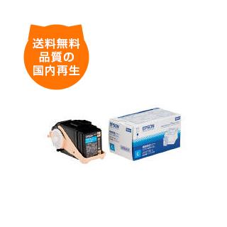 【送料無料】 LPC3T18/シアン EP社 リサイクルトナー EP社 のレーザープリンタにはやっぱりリサイクルトナー
