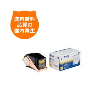 【送料無料】 LPC3T18/イエロー EP社 リサイクルトナー EP社 のレーザープリンタにはやっぱりリサイクルトナー