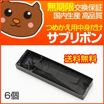 YD-4500/YD-4600 黒 インクリボン リボン YD4500 YD4600 YD4600C Y-Eデータ YD-4500/YD-4600 黒 インクリボン リボン YD4500 YD4600 YD4600C ドットプリンタ 用インクリボン ドットプリンター ドットプリンタ用インク インクリボン YD-4500/YD-4600 黒 インクリボン