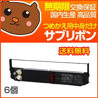 ET-8550 インクリボン リボン ET-8550 インクリボン リボン R-1523/KSP-099H/KSP-9004A/KSP-9005A/KSP-9008A/KSP-9009A/KSP-9010/KSP-9018A ドットプリンタ 用インクリボン ドットプリンター ドットプリンタ用インク インクリボン 東芝 TOSHIBA