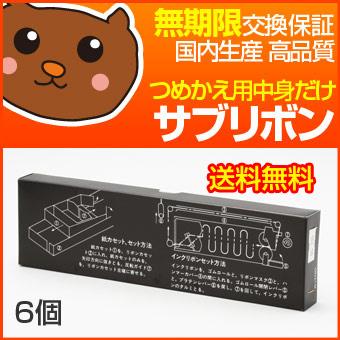 YD-4100/YD-4400 黒 インクリボン リボン LD-90P LD-140P LD-150P LD-150G YD-4100/YD-4400 黒 インクリボン リボン LD-90P LD-140P LD-150P LD-150G ドットプリンタ 用インクリボン ドットプリンター ドットプリンタ用インク インクリボン リコー RICOH