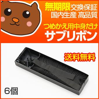 YD4500/YD4600 黒 インクリボン YD4500/YD4600 黒 インクリボン リボン 4577 YD4500/YD4600 黒 インクリボン リボン 4577 ドットプリンタ 用インクリボン ドットプリンター ドットプリンタ用インク インクリボン 兼松エレクトロニクス