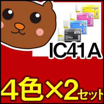 ICMB41A/ICC41A/ICM41A/ICY41A/PX-75SNOB2/PX-75SPOP2/PX-75SSCI2/PX-75SSCW2/PX-9500/PX-9500N/PX-9500S/PX-9550/PX-955S/PX-955SC4お好み/4色/セット/互換インク/再生インク/リサイクルインク/送料無料/EP社用/インクカートリッジ/プリンタ/インク/激安/SALE/おすすめ