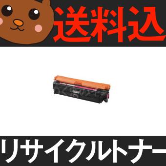 【送料込み】 カートリッジ322IIM キャノン リサイクルトナー キヤノンのレーザープリンタにはやっぱりリサイクルトナー
