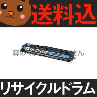 【送料無料】 CRG502/シアン キャノン リサイクルドラム キヤノン のレーザープリンタにはやっぱりリサイクルトナー