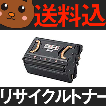 【送料無料】 CT350443 富士ゼロックス リサイクルドラム XEROX/のレーザープリンタにはやっぱりリサイクルトナー
