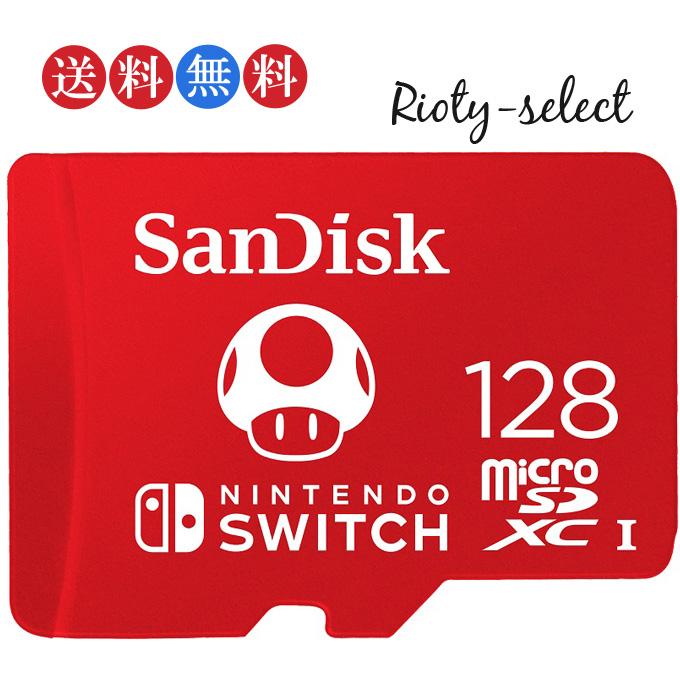 ゆうパケット送料無料 代引き不可 SanDisk 128GB microSDXCカード for Nintendo Switch UHS-I U3 マイクロSD 中古 R:100MB s ニンテンドースイッチ推奨 W:90MB SDSQXAO-128G-GNCZN 新入荷 流行 サンディスク Nin 海外リテール SDSQXAO-128G