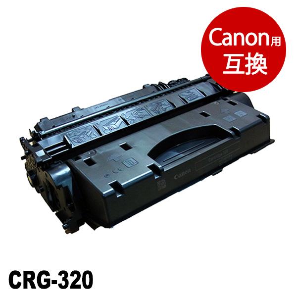 CRG-320(ブラック) キヤノン用[Canon用] リサイクルトナーカートリッジ 送料無料【あす楽対応】インク革命