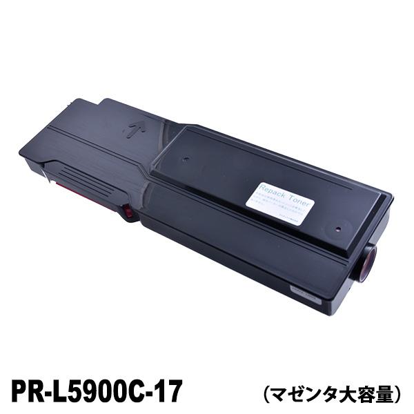 【業務用】PR-L5900C-17 (マゼンタ大容量) NEC用 リサイクルトナーカートリッジ 送料無料【インク革命】