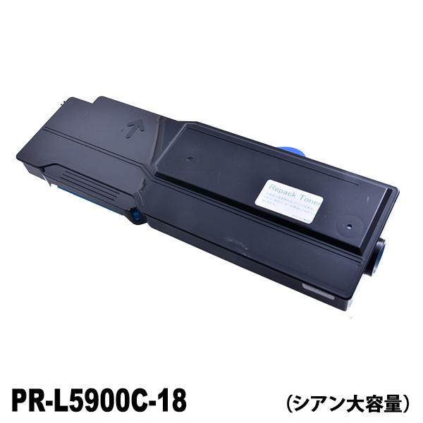PR-L5900C-18 (シアン大容量) NEC用 リサイクルトナーカートリッジ【送料無料】あす楽対応