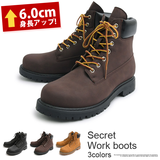 Work boots men mountain boots secret boots height up shoes shoes leather  leather bootie black camel brown