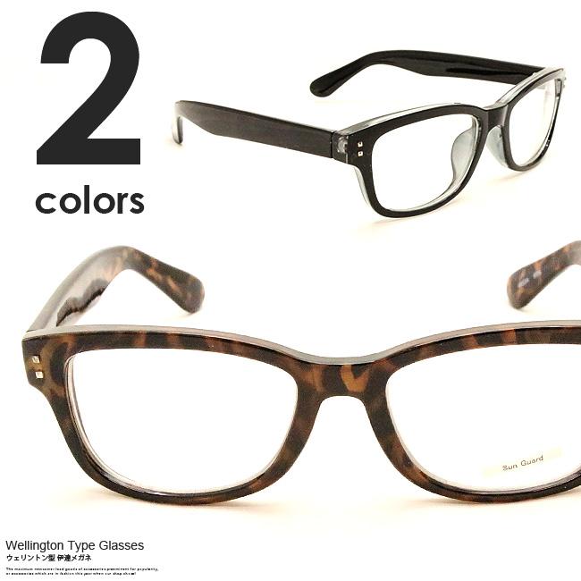 ink-tomiya   Rakuten Global Market: ITA glasses men\'s classic frame ...