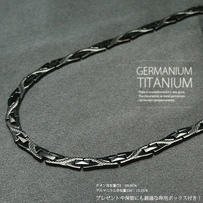 ゲルマニウム ネックレス 磁気ネックレス チタン 肩こり 磁気 血行 健康 コリ メンズ ゴルフ 龍 ドラゴン スポーツ 黒 ブラック ギフト