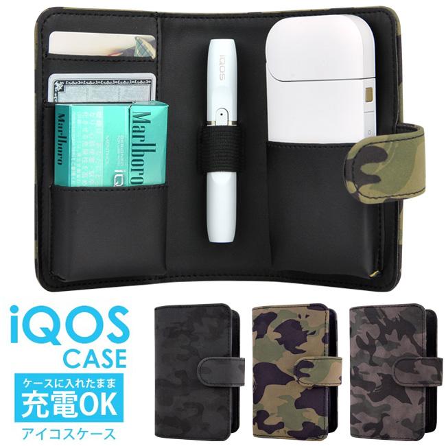 IQOS Case Aiko Ska Barmen Gap Dis Camouflage Pattern Camo Camouflage  Pattern Leather Leather Skin Present Gift Popularity Aikou0027s Case Smoking  Cessation