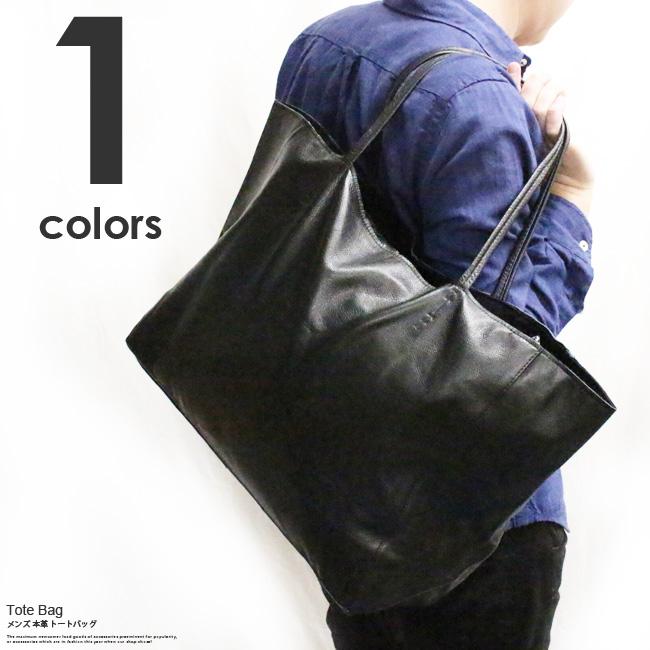 トートバッグ メンズ レザー 本革 レディース ビジネス カジュアル ブラック 黒 トートバック かばん カバン 鞄 おしゃれ シンプル ミニマル