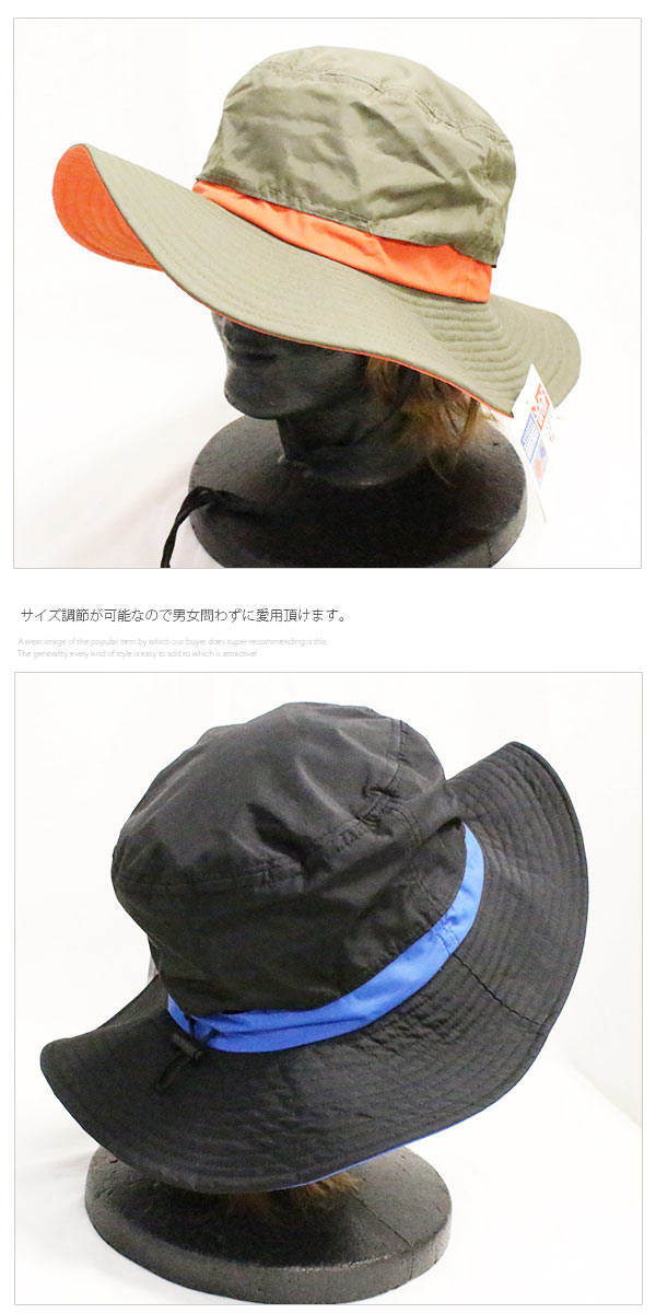 1ac736d5 Stylish unisex breathability in the summer broad-brimmed safari hat men hat  Lady's adventure hat ぼうし UV cut ultraviolet rays measures waterproofing ...