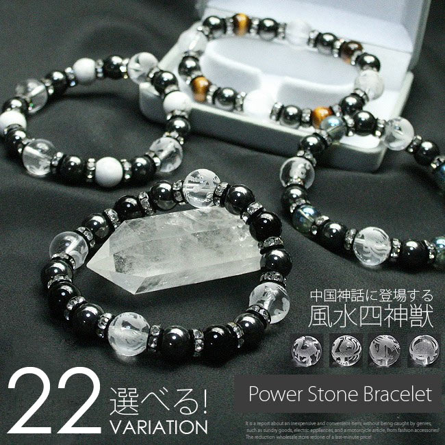Feng Shui Chinese S Of Four Seasons Crystal Stone Bracelet Men Breath Nature Onyx Tiger Eye Lady Success Luck With Money
