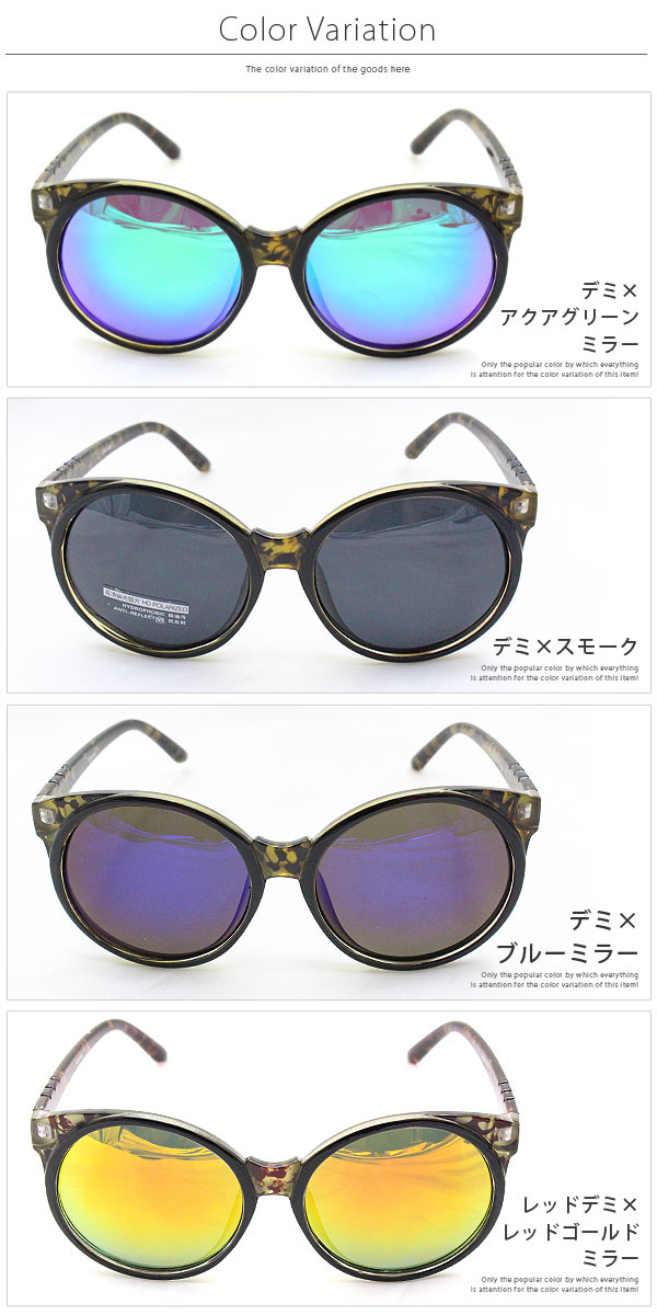 ink-tomiya | Rakuten Global Market: Polarization sunglasses men ...