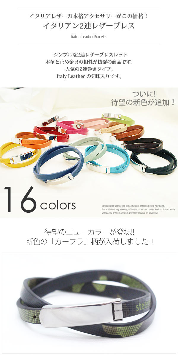 Leather bracelet breath real leather