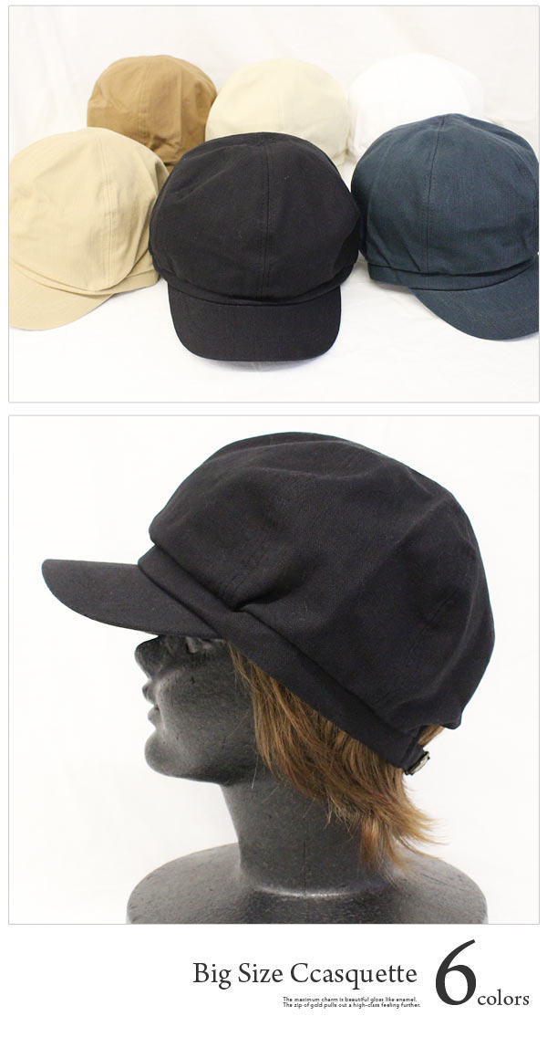 925f0d450945c Large size Hat newsboy mens ladies collar with UV face effect collar wide  Cap spring summer