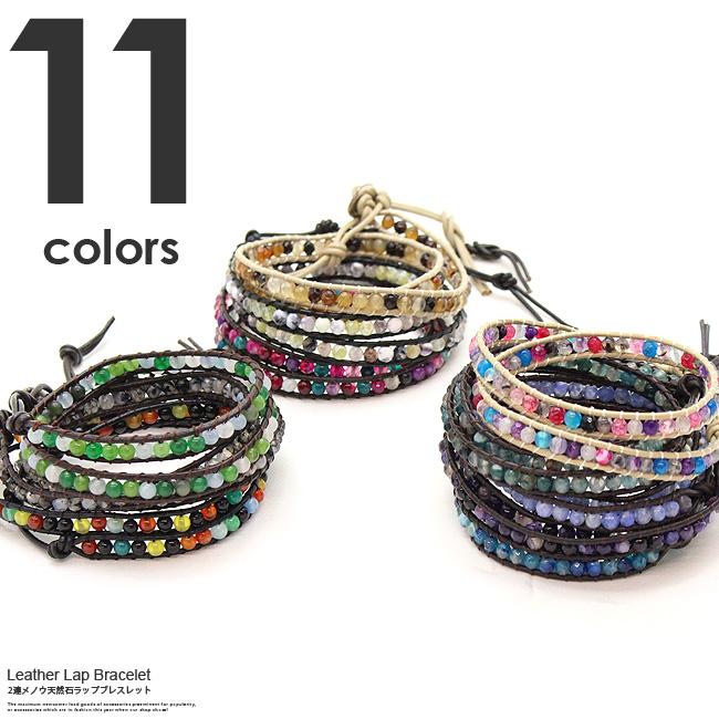 Bracelet Leather Mens Womens Wrap 2 Natural Stone Dressing Casual Bracelets Pair Spring Summer