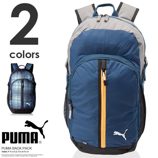 9d47b0d0615e puma blue backpack on sale   OFF65% Discounts