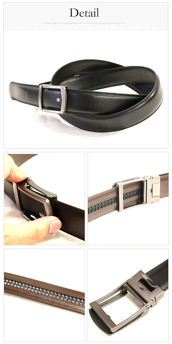 c9e6ae6ad8 It is correspondence in the brand big size fashion fashion buckle black  black brown tea べると skin of belt adjustable size adult thickness Andric ...