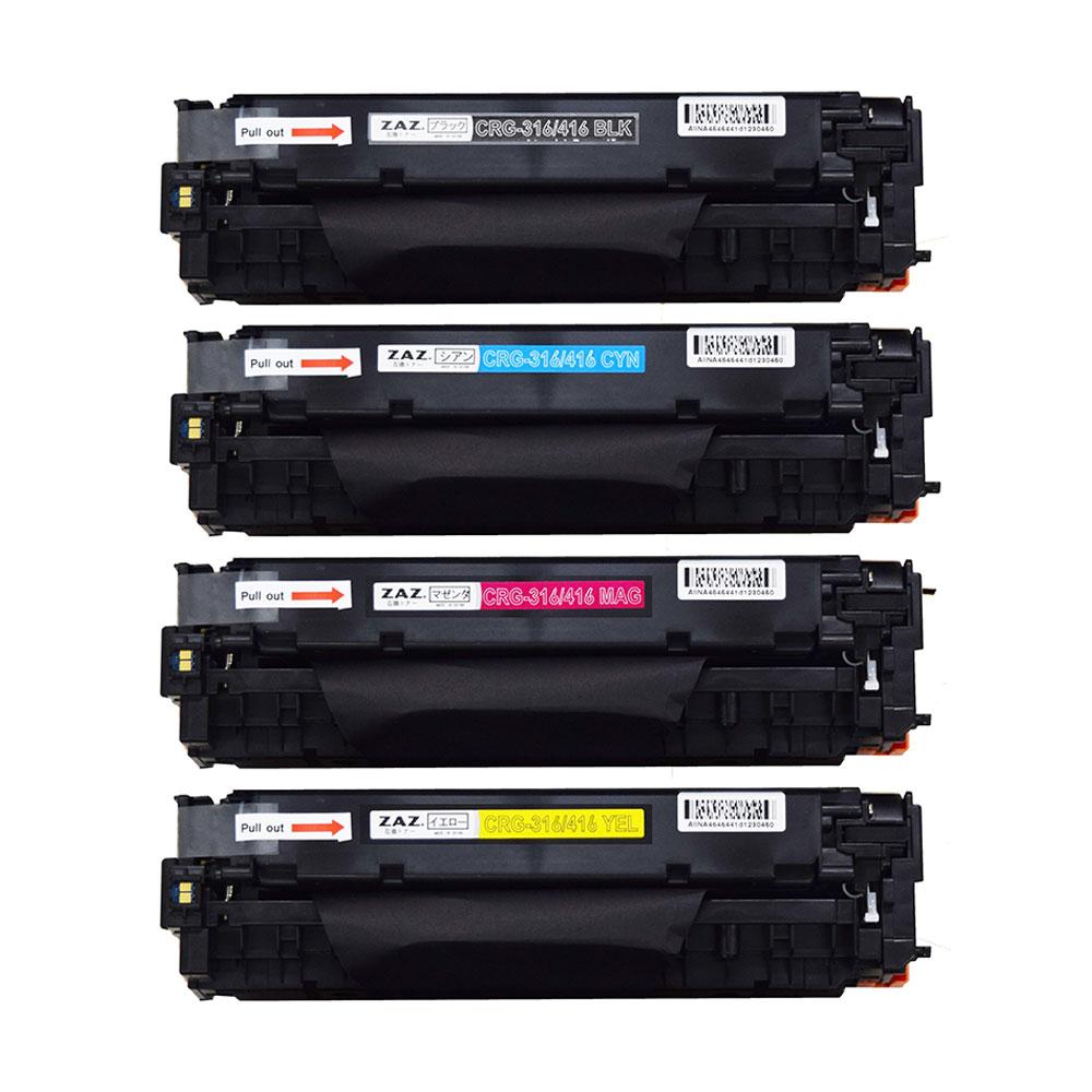 CRG-316 / CRG-416 共通 4色セット ( CRG-316BLK CRG-316CYN CRG-316MAG CRG-316YEL または CRG-416BLK CRG-416CYN CRG-416MAG CRG-416YEL 対応 ) ZAZ 互換トナーカートリッジ
