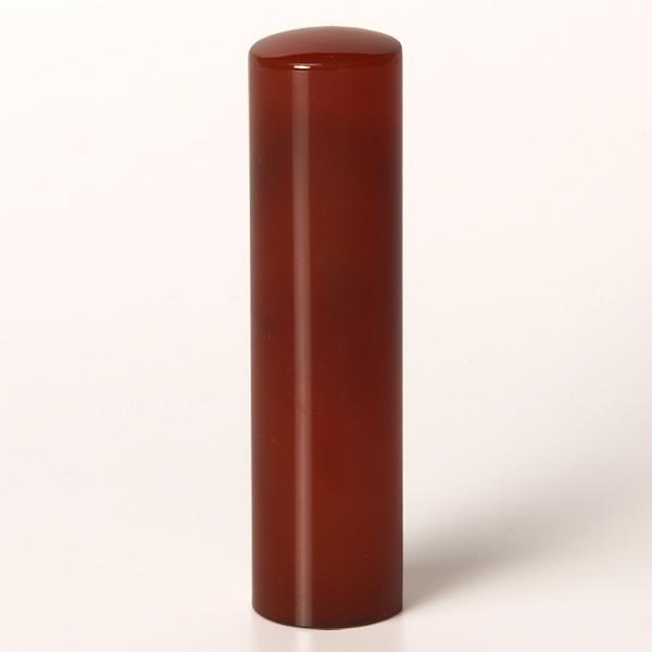 個人印鑑・実印・レッドアゲート/赤瑪瑙(アタリ無し)・印面直径約15mm×長さ約60mm・ケース別売り