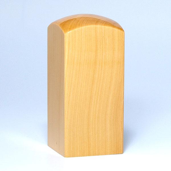 落款印(雅印・雅号印)[職人彫り]柘・角寸胴・印面約27x27mm・長さ約60mm・ケース別売り