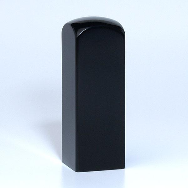 蔵書印[職人彫り]・黒水牛特上・角寸胴・印面約21x21mm・長さ約60mm・ケース別売り