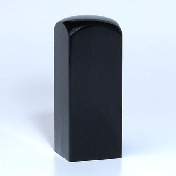 蔵書印[職人彫り]・黒水牛特上・角寸胴・印面約24x24mm・長さ約60mm・ケース別売り