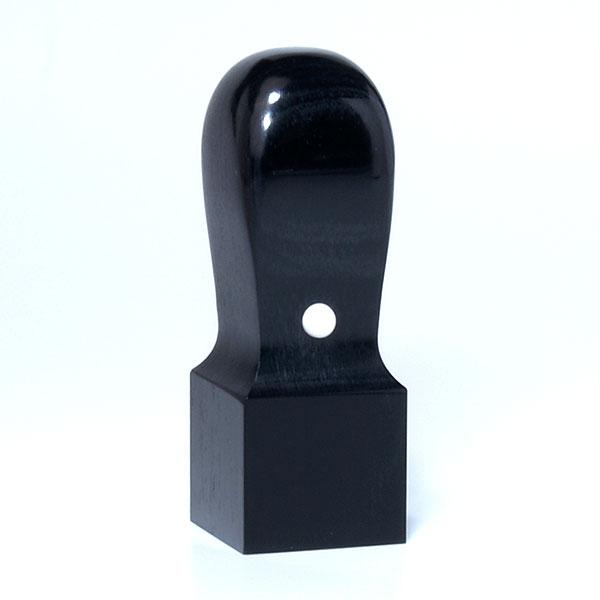 蔵書印[職人彫り]・黒彩樺・角天丸・印面約21x21mm・長さ約60mm・ケース別売り
