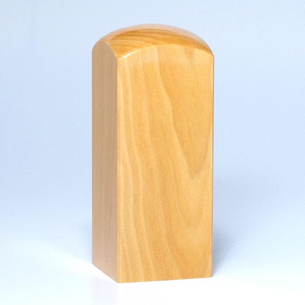 先生印(資格印・職印・士業印)角印[職人彫り]・柘・角寸胴・印面約24x24mm・長さ約60mm・ケース別売り