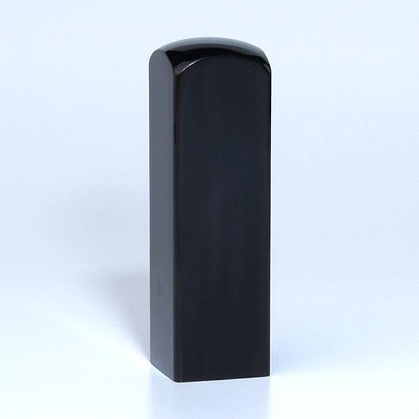 先生印(資格印・職印・士業印)角印[職人彫り]・黒水牛特上・角寸胴・印面約18x18mm・長さ約60mm・ケース別売り