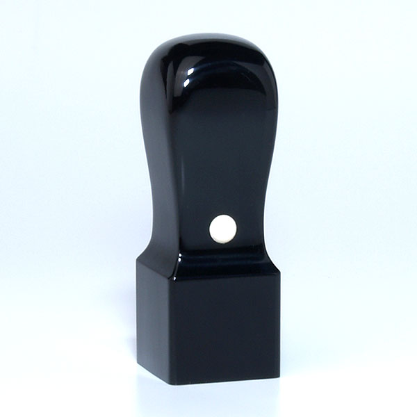 先生印(資格印・職印・士業印)角印[職人彫り]・黒水牛特上・角天丸・印面約21x21mm・長さ約60mm・ケース別売り