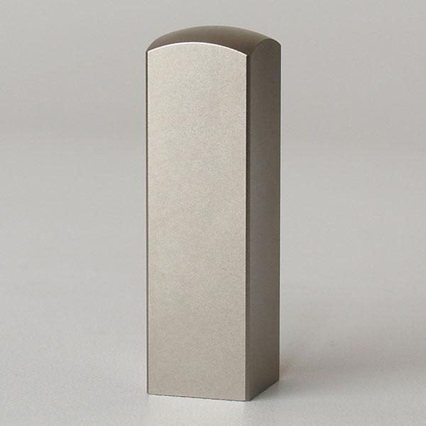 蔵書印・シルバーブラストチタン・角寸胴(アタリ無し)・印面約18x18mm・長さ約60mm・ケース別売り