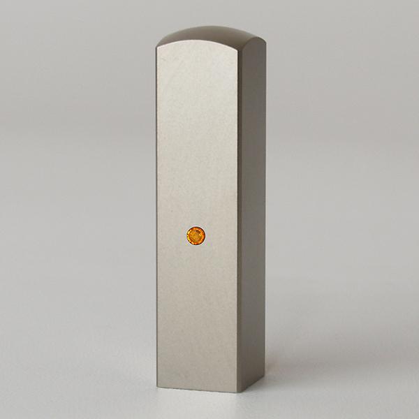 蔵書印・シルバーブラストチタン・角寸胴(スワロフスキーアタリ付)・トパーズ・印面約15x15mm・長さ約60mm・ケース別売り