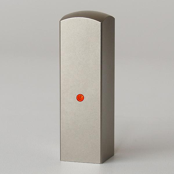 蔵書印・シルバーブラストチタン・角寸胴(スワロフスキーアタリ付)・サン・印面約18x18mm・長さ約60mm・ケース別売り