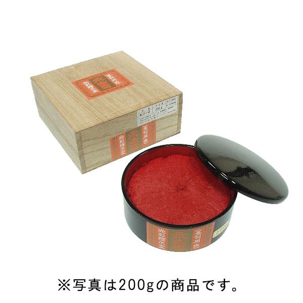 高級朱肉・金龍朱肉永吉斉(濃赤)400g・盤面82mm/外寸90丸x64mm[KD-1]