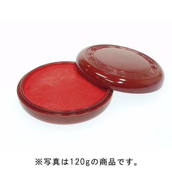 高級朱肉・金龍朱肉印色(濃赤)400g・盤面82mm/外寸90丸x64mm[KI-1]