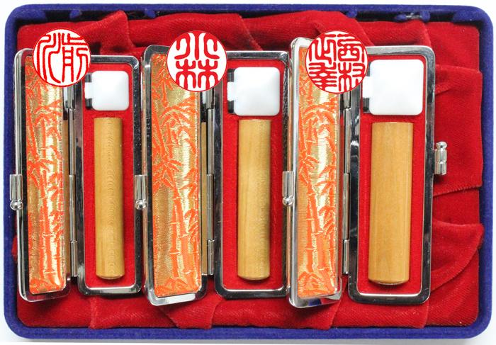 個人印鑑3本セット 山桜 (やまざくら) 実印16.5mm+銀行印13.5mm+認印10.5mm