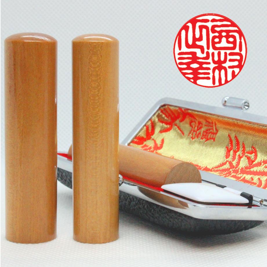 実印 印鑑 手彫り 個人用 手彫り印鑑 実印 山桜(やまざくら) 18mm×60mm・ケース付き