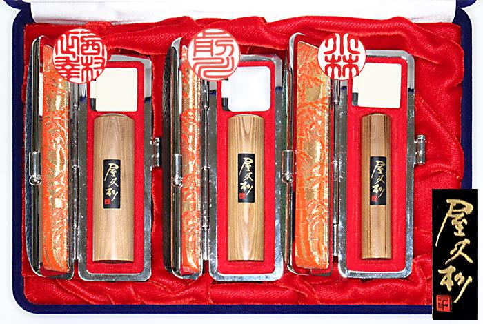 使い勝手の良い 個人用 屋久杉 手彫り印鑑 屋久杉 3本セット 手彫り印鑑 実印15mm60mm+銀行印12mmx60mm+認印10.5mmx60mm, セール特価:e928e9c4 --- sturmhofman.nl