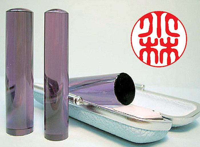 個人用 宝石印鑑 銀行印・認印 紫水晶(アメジスト) 13.5mm×60mm