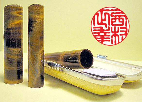 個人用 宝石印鑑 実印 虎目石(タイガーアイ) 13.5mm×60mm