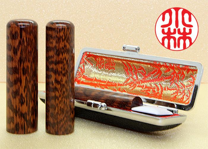 送料 メーカー直送 代引き手数料無料 蛇の皮のような木目のでる大変珍しい印材 個人用 手彫り印鑑 12mm×60mm スネークウッド 認印 初回限定 銀行印
