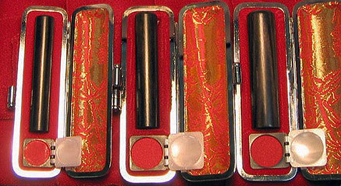 個人印鑑3本セット 黒檀 実印18mm+銀行印15mm+認印12mm