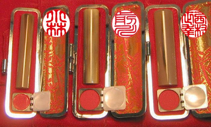 個人用 手彫り印鑑 実印・銀行印・認印 オランダ水牛(一級材)3本セット 実印18mm×60mm銀行印15mmx60mm認印12mmx60mmケース付